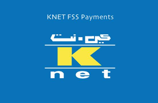 knet-magento-extension